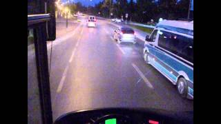 preview picture of video 'Esadaş Konya Giriş'