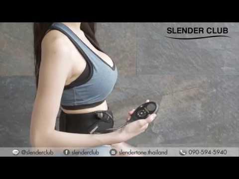 Slimming Belt เสียงสั่น Vibroton นวด vibraton เข็มขัด