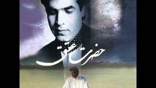 Omid - Eshghe Khodaee | امید - عشق خدایی