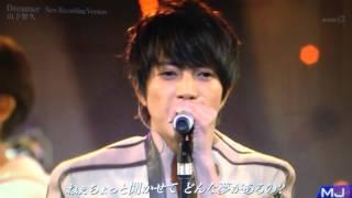 MJ 山下智久DREAMER