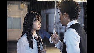 「恋は雨上がりのように」特報2主題歌「フロントメモリー」