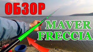 Удилище телескопическое mikado fish hunter super floats