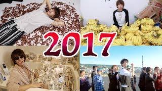 はじめしゃちょー2017年総集編