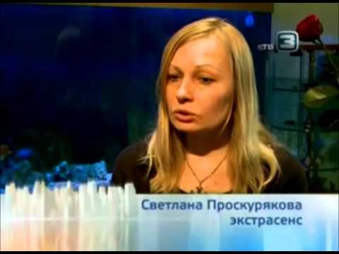 Кондитерская амулет смоленск официальный сайт