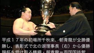 元朝青龍、北の湖理事長訃報に「悲し涙が止まらない!」