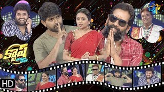 Cash| Jani Master,Raghu, Shiva Shankar, Baba Bhaskar | 11th May 2019 | Full Episode | ETV Telugu