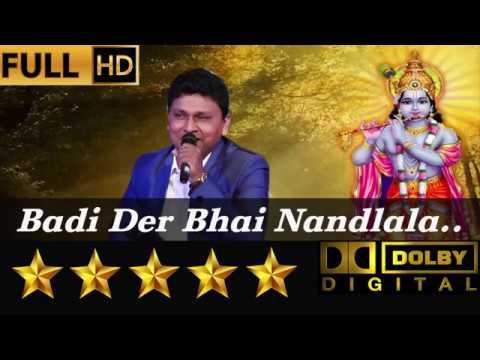 Badi Der Bhai Nandlala - बड़ी देर भई नंदलाला from Khandan (1965) by Sarvesh Mishra