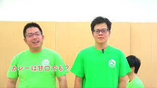 脱力系介護男子04~06