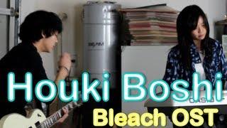Younha - Houki Boshi (Bleach OST) Cover by Tiffany Chang & Ryan Abundo
