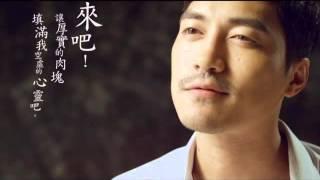 【味味一品】2015年TVC 療癒篇