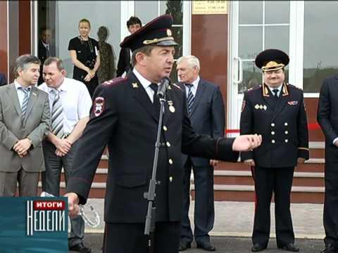 Открытие нового здания МРЭО ГИБДД МВД по КЧР