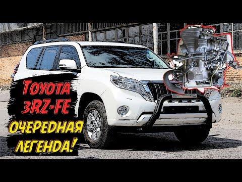 Фото к видео: Двигатель Toyota 3RZ-FE (2,7 литра) - Почему он считается легендой?