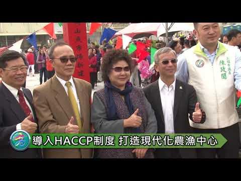 新岡山魚市動工 陳菊盼帶動周邊地區發展