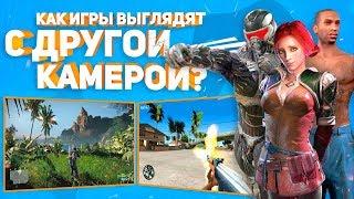 Как игры выглядят от другого лица? ГТА СА, Crysis, Ведьмак 3, Марио от первого лица!