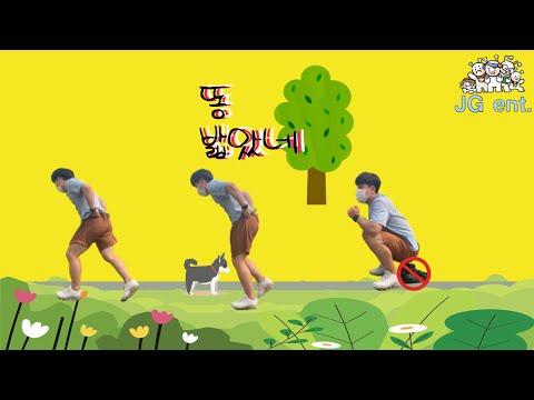 [중구체육회x댄스] 생활체육지도자들의