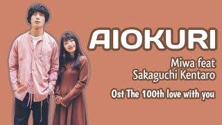 AIOKURI - Miwa ft Sakaguchi Kentaro color coded lyrics Ost The 100th Love With You [Kan/Rom/Ina/Eng]