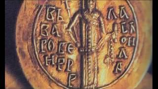 Македонија во византиско српските превласти XIII-XIV в. (17)