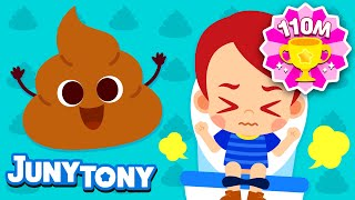 Poo Poo Song   Let's Poo in the Potty   Good Habit Song for Kids   Juny&Tony