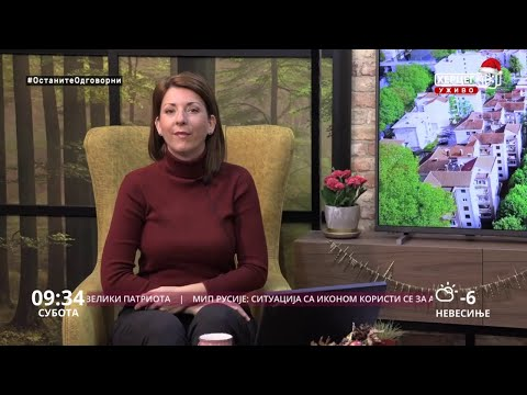 Dobro jutro Hercegovino (VIDEO)