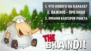 Braincast #18   Лицо, Премия Рунета, Новости