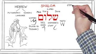 """Peace or """"Shalom"""" in ancient Hebrew!"""