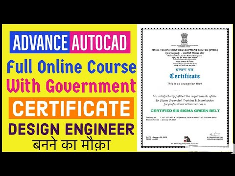 Advance AutoCad course 2020 | Autocad in 15 day | Online AutoCad course with certificate |#gembagyan