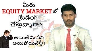 Equity Market - Money Doctor Show Telugu   EP 197