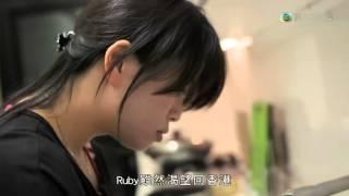 香港人漂流記05-港女變慈母無悔為子女漂流台灣