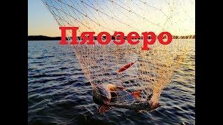 Рыбалка на севере карелии в сентябре