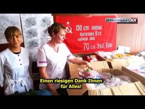 Die Heilgymnastik bei den Osteochondrosen Videos