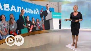 Почему Путин не хочет бороться с соседом Навального - DW Новости (07.02.2018)