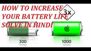 How to Increase battery life in android phone? [Hindi]