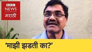 Bhima Koregaon : Anand Teltumbade on Police raid   भीमा कोरेगाव - आनंद तेलतुंबडे (BBC News Marathi)
