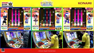 [sync fixed] The 5th KAC - pop'n music éclale