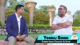 Interview of Yograj Singh, Former Indian Cricketer & Actor