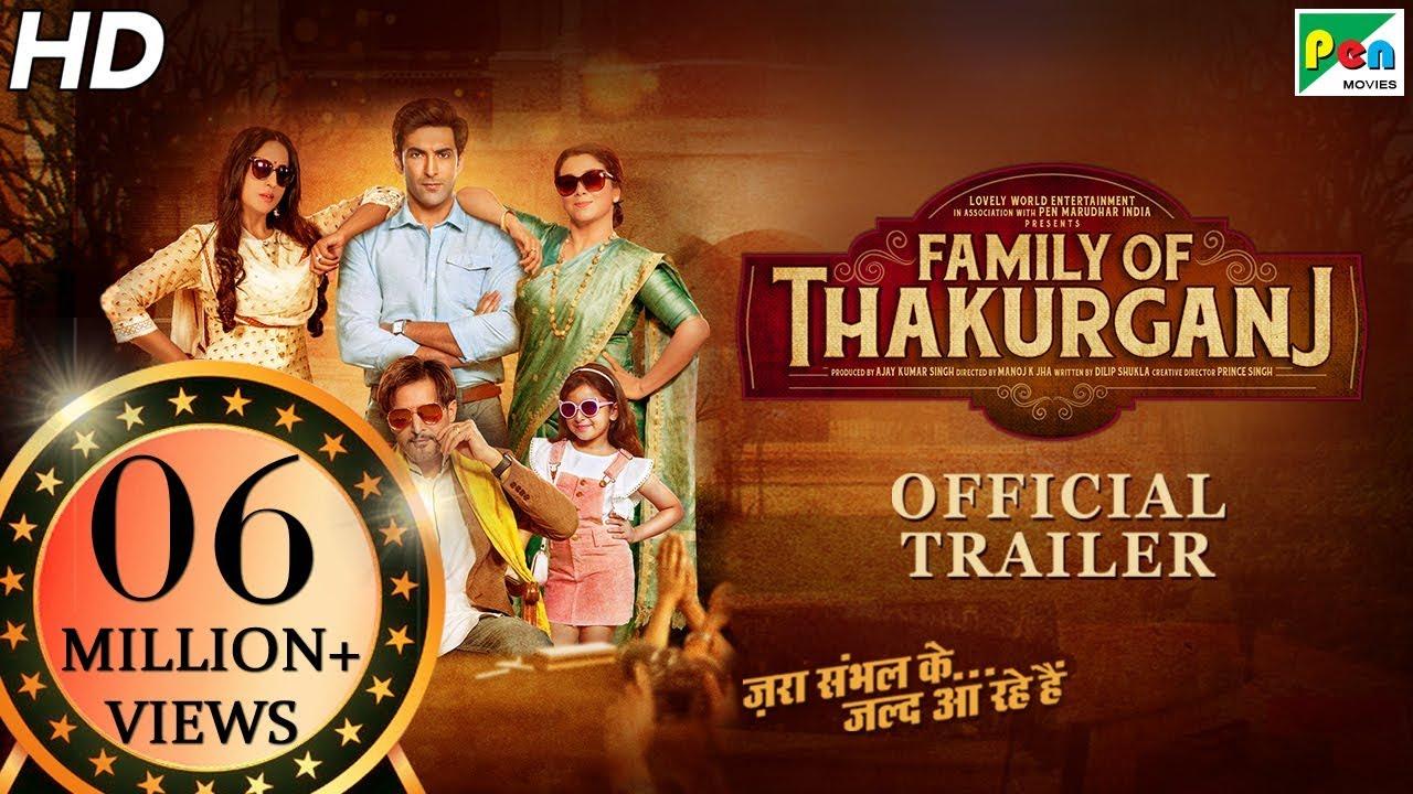 Family of Thakurgunj
