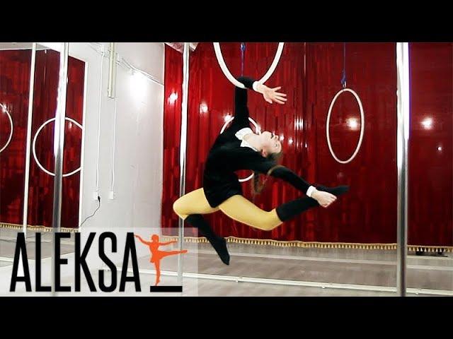 Танец на воздушном кольце, воздушная гимнастика и акробатика. Соня Корниенко, ALEKSA Studio