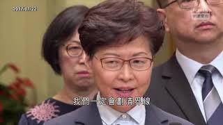 香港記者利君雅 13 分鐘質問官員完全版