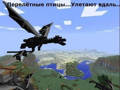 Майнкрафт ОБЗОР МОДА - Ore SPAWN ПАРК ЮРСКОГО ПЕРИОДА