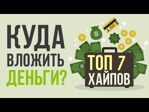 Как можно заработать при помощи сайта деньги