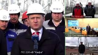 Путин: спасибо Крыму за доверие и приказ запуска второй очереди энергомоста в Крым