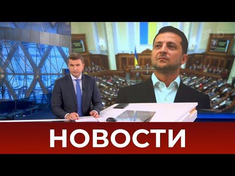 Выпуск новостей в 18:00 от 20.10.2020