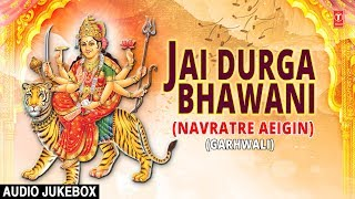 Jai Durga Bhawani I Garhwali Devi Bhajan I Full Audio Songs Juke Box - Download this Video in MP3, M4A, WEBM, MP4, 3GP