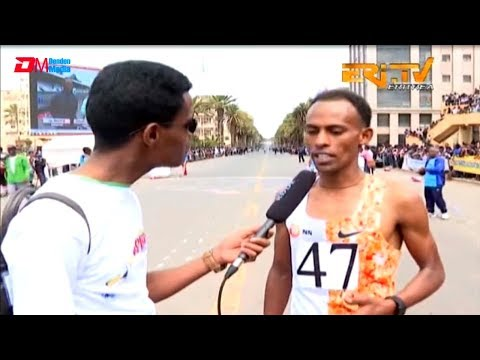ERi-TV Sports: Asmara Marathon In Depth Report - ጸብጻብ ውድድር ስፖርት ማራቶን ኣስመራ