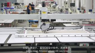 Richpeace Large format 360° rotating sewing machine