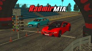 Скачать Radmir Mta Через Торрент - фото 8