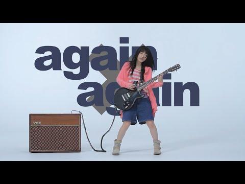 again×again