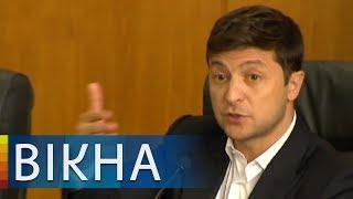 Не люблю бандитов: Зеленский выгнал из зала депутата на Киевщине | Вікна-Новини