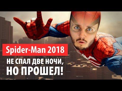 Игра PS4 Marvel's Spider-Man [PS4,русская версия]
