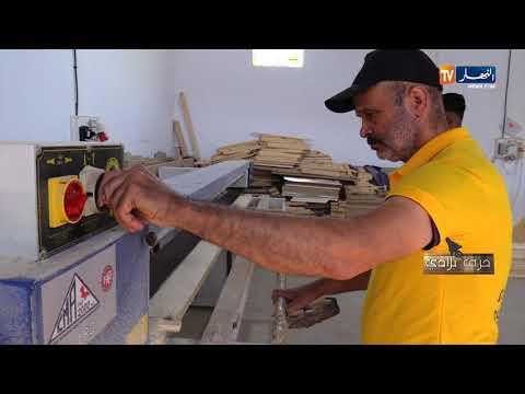 حرف بلادي: صناعة الأثاث بلمسة عصرية حالمة